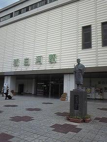 YOSUKEのソフトテニス日和!(ソフトテニス・オンラインBlog)-100907_135050.jpg