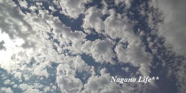 Nagano Life**-そら