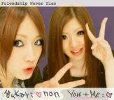 nozox-xxxさんのブログ-STIL0335.jpg