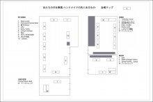 Francesca*amam label 私たちの手仕事展 10/11 ハンドメイド 作家 神戸 ワークショップ