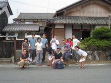 歩き人ふみの徒歩世界旅行 日本・台湾編-記念撮影
