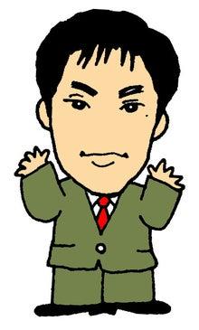『明・楽・元・動』(ひまわりほーむ社長・加葉田)・・・ココから日々の想い等をブログにしています・・よければ入ってみてください・・-田多君