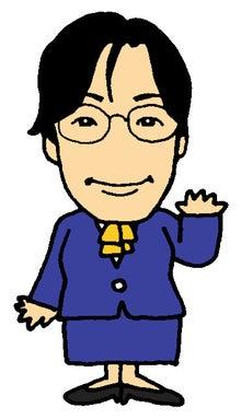 『明・楽・元・動』(ひまわりほーむ社長・加葉田)・・・ココから日々の想い等をブログにしています・・よければ入ってみてください・・-宮崎 芙美子さん