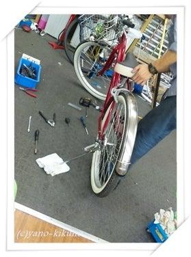 自転車 パンク防止剤 スライム ...