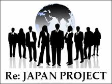 Re: JAPAN PROJECT
