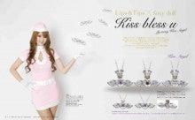 久保さおりの公式ブログ 【.+゚・。★Foxydoll's House★。・゚+.】-lips_0903_4.jpg