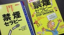 穴前の9番を外す男-禁煙セラピー
