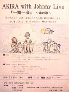 New 天の邪鬼日記-1009紋別.jpg