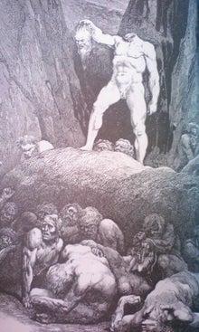 ギュスターヴ=ドレ「神曲」の挿絵