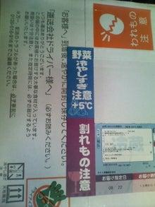 よくばり主婦のブログ-201009221440000.jpg