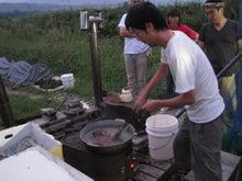 歩き人ふみの徒歩世界旅行 日本・台湾編-熱湯に漬ける