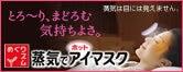 麻尋えりかオフィシャルブログ「まひろのしゅんネタ」Powered by Ameba