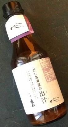 BYO☆惣菜えんの商品開発室