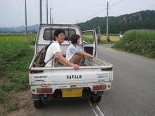 $歩き人ふみの徒歩世界旅行 日本・台湾編-軽トラで農園へ