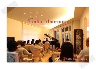 太田忠の縦横無尽-スタジオ・マルルー