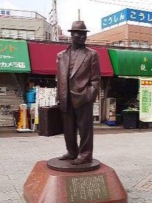 博多ホメホメ新聞-100919_1128~01.jpg