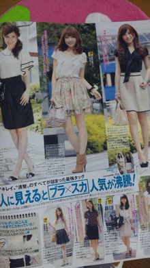 夏原友理オフィシャルブログ「Yuri's blog」Powered by Ameba-100922_203814.jpg