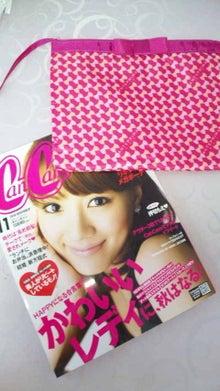 夏原友理オフィシャルブログ「Yuri's blog」Powered by Ameba-100921_134359.jpg
