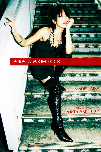 Photographica-aira-01