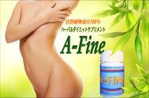 A-Fine