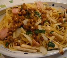 アキステの野菜料理-納豆スパ