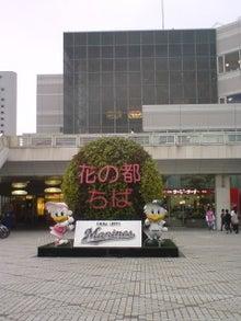 沖縄・愛でいっぱいの地球-100923_1127~01.jpg