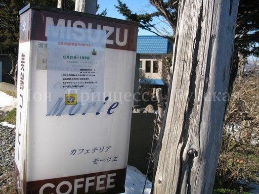 日本の美味しいロシア料理のお店 RUSSIA HA JAPAN-モーリエ