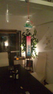 ERIKU'sHOUSE-20100923194056.jpg