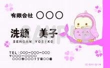 ゆるかわキャラクターグッズ販売*イラストレーター紫銀