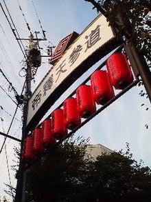 博多ホメホメ新聞-100919_1624~01.jpg