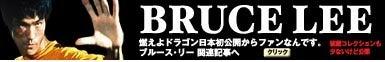 $蒼龍ブログ-ブルースバナー