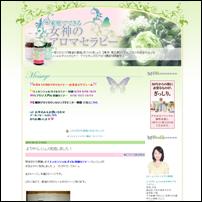 アメブロスキン制作サービス@エレファント-概要サムネ(塩月様)