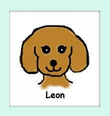 よろしくね、レオン