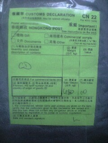 小春にっき-100921_1950~0001.jpg