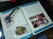アラサー妊婦 煩悩との戦い-100924_203710.jpg