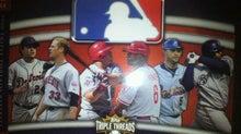 nash69のMLBトレーディングカード開封結果と野球観戦報告-2010tt6-2