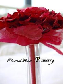 Plumerry(プルメリー)プリザーブドフラワースクール (千葉・浦安校)-手作り ブーケ レッスン