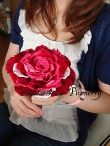 Plumerry(プルメリー)プリザーブドフラワースクール (千葉・浦安校)-メリアブーケ プリザーブドフラワー