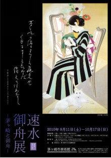 TOMOMI 's Diary  ピアノ弾いたり、歌ったり、踊ったりしている清水友美の日記です♪