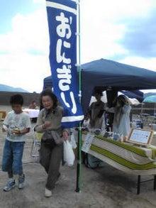 オトメゴコロの「泉州おにぎり」-Image599.jpg
