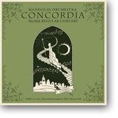 Mandolin Orchestra Concordia Media Archive