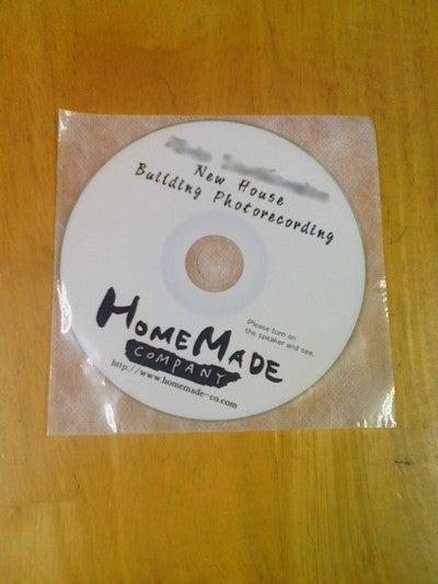 住まいと環境~手づくり輸入住宅のホームメイド-Gift