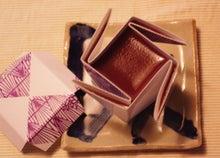$風祭ゆきオフィシャルブログ「風祭日和kazamaturi-biyori」Powered by Ameba