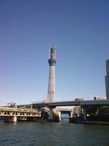沖縄・愛でいっぱいの地球-100925_1353~02.jpg