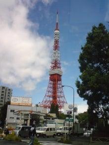 沖縄・愛でいっぱいの地球-100925_1152~01.jpg
