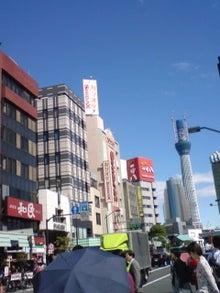 沖縄・愛でいっぱいの地球-100925_1304~01.jpg