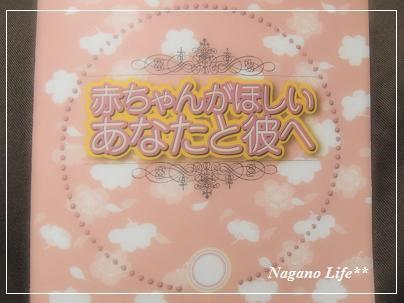 Nagano Life**-冊子
