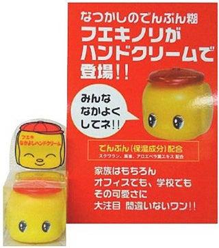物欲☆通販パラダイス-ハンドクリーム