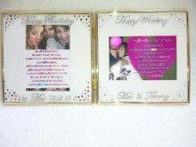 - Secret Box--100925_175432_ed_ed.jpg