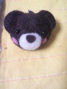 Bean's Dream~ちっちゃなことから~-P1001665.jpg
